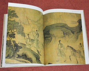 Along the Border of Heaven Hardcover Book of Sung and Yüan Dynasty Paintings
