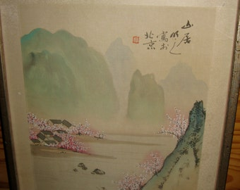 Watercolor On Silk in Frame Vintage Chinese Art
