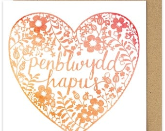 Welsh Birthday Card Penblwydd Hapus Papercut Watercolour Style Heart Birthday Card. Welsh Birthday Card. Welsh Cards.