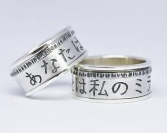 SPINNER RING. Actual Handwriting Spin Ring. Sterling Silver Spin Ring. Customized silver ring. Worry Ring. Words, names ring.Meditation Ring