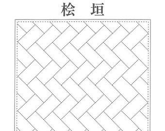 Sashiko Sampler Cloth Kit Higaki Design Hana Fukin - Traditional Japanese Craft