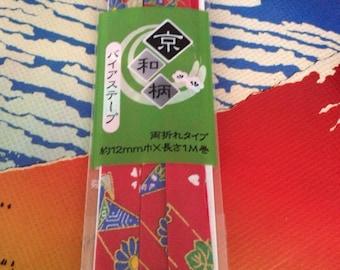 Japanese Crane  Bias Trim