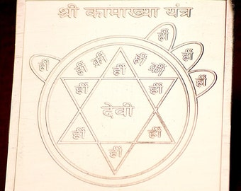 "Kamakhya Devi 3"" Copper Yantra - Remove Black Magic - Occult Powers - Aghori"