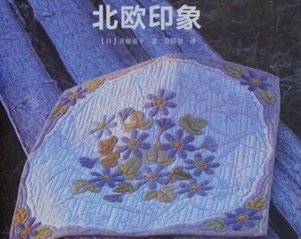 Lovely Scandinavian Quilts and Patchworks by YOKO SAITO - Japanese Craft Book (In Chinese)