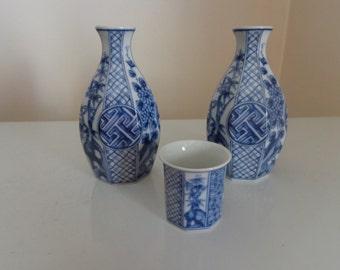 Vintage China Sake Rice Wine Bottles Plus Matching Cup, 3 Piece Set, 1970 - Vintage Sake Bottles - Asian Sake Bottles - Vintage Barware