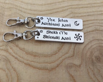 Hand stamped pair of Keychains Yer Jalan Atthirari Anni and Shekh Ma Shieraki Anni hand stamped, GOT inspired, moon of my life, sun & stars
