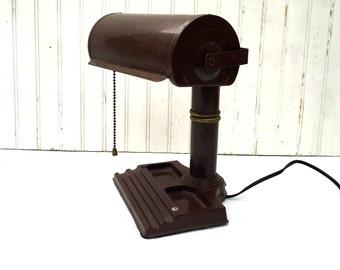 Vintage Antique Brown Metal Desk Lamp