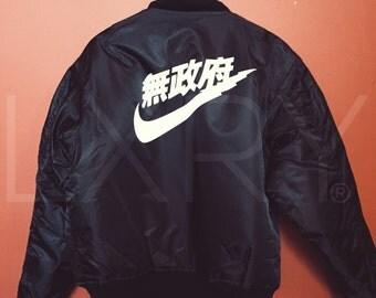 Air Tokyo MA 1 Jacket I Feel Like Pablo Kanye West Yeezy Yeezus The Weeknd Starboy Travis Scott  Bleached Distressed Tee Shirt Tour Merch
