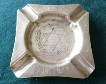 Vintage Brass Judaic Ashtray