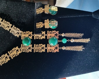 Vintage Gold Tone Asian Green Jade Matching Parure Set