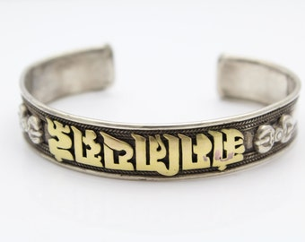 Vintage Bali Cuff With Indonesian Writing in Gold over Sterling Silver. [8223]