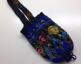 Antique Beaded Drawstring Bag