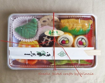 Japanese Bento box lunch handmade needle felted wool food OOAK