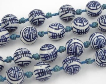 "Chinese Export Vintage Blue & White Porcelain Beads Necklace -  30"", 10 mm"