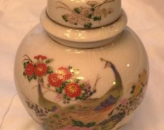 Vintage Ginger Jar from Satsuma Japan