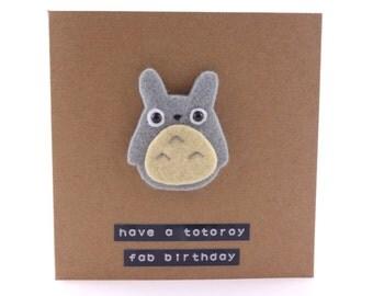 Cute felt Totoro card, Studio Ghibli birthday, rabbit card