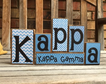 Kappa Kappa Gamma wooden block set
