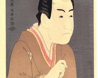 """Japanese Ukiyo-e Woodblock print, Sharaku, """"Ichikawa Monnosuke II as Date no Yosaku"""""""
