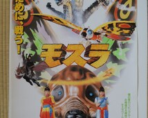 Mosura Japanese vintage poster (Ref27)