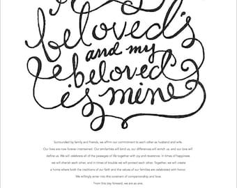 Printable Ketubah I Am My Beloved's Marriage Certificate