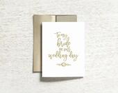 To my bride card, bride card from groom, bride wedding day card, wedding stationery, wedding day card