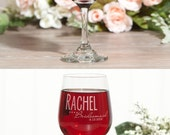 Custom Wedding Party Gifts, Mother of the Groom and Bride Gift, Matron of Honor Glass, Wedding Wine Glasses, Personalized Wedding Favors