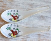 Vintage Japanese Soup Spoon, Soy Sauce Spoon, Miso Soup Spoon, Japanese Art, Asian Home Decor, 1960's Japan, Asian Cooking, Japanese Cooking
