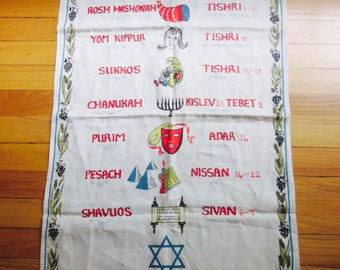 Vintage Linen Jewish Holidays Tea Towel Wall Decor abstract modernist  Judaica Hebrew  Jewish Star David Geometric Decor