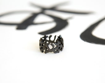 Black Ring, Japanese Love Word Ring , Black Ring Band, Black Ring For Women, Letter Ring, Wide Band Ring, Black Jewelry