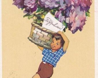 Signed. Congratulations Postcard by G. Bedarev -- 1958