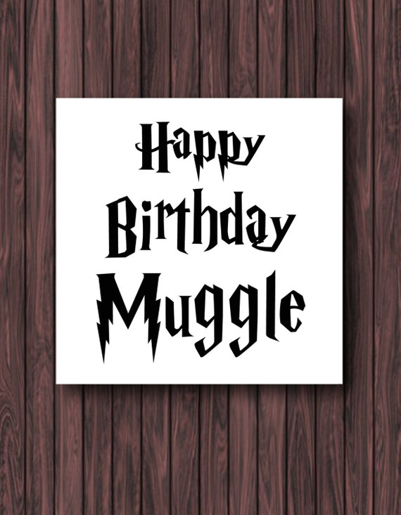 Vibrant image in free printable harry potter birthday cards