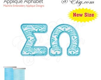Greek Alphabet Machine Embroidery Applique Monogram Fonts Greek BX File Digital Download
