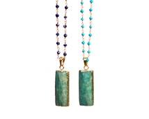Long Amazonite Pendant, Turquoise Rosary Chain, Lapis Rosary Chain, Green Amazonite Bar Necklace, Gold Layer Necklace, Gemstone Jewelry