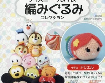"Amigurumi Kit Ariel,""Disney Tsum Tsum Amigurumi Collection vol.11 Ariel"",Needlework,knitting"
