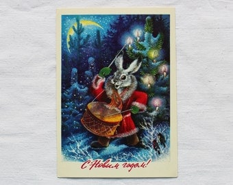 Happy New Year! Vintage Soviet Postcard. Illustrator Isakov - 1978. USSR Ministry of Communications Publ. Rabbit, Drum
