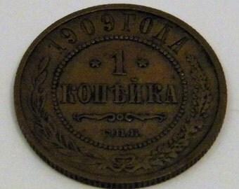 1909 Russian One Kopek Coin Free Shipping!