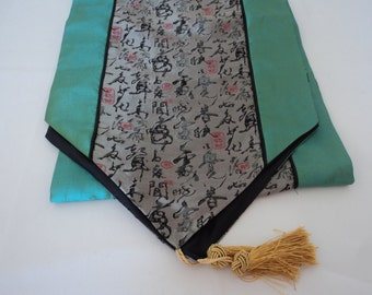 Chinese style table runner (03253)