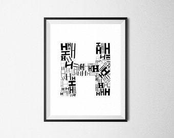 H Monogram Alphabet Print
