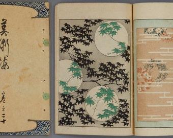 "Japanese vintage woodblock print book ""Bijutsukai #20"",Meiji-era, Kyoto Design Book"