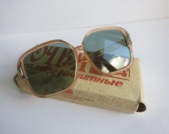 NEW sunglasses, Soviet Vintage Sunglasses Retro,  rare sunglasses, old sunglasses, made in USSR 1980s