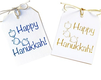 Hanukkah gift tags - Hanukkah party tags - Favor - 2017 - Blue and white - Holiday wrapping - Festive occasion - Gold dreidel - Wowwordz