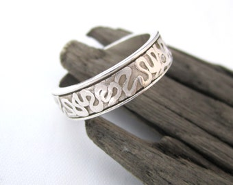 Ring with Wiggle Pattern in Fine Silver, Silver Wedding Band, Chunky Silver Band, 999 Silver Ring, Fine Silver Wedding Ring. Recycled Silver
