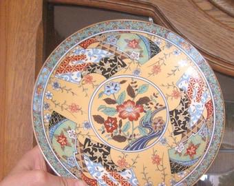 Chinese Antique Orientalische Designer Vintage Dekoration Porzellan Teller  Blumen Design Paradis Garten Eden Deteil Extravagante Collection