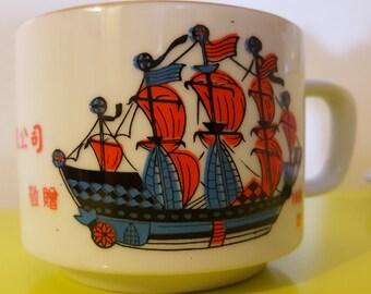 Vintage Tatung 1979 Coffee Mugs - BRAND NEW!!! Set of 6