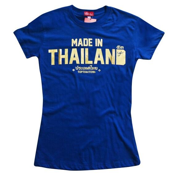 TepThaiTewa : Made in Thailand Women's T-Shirt