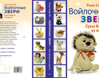 download Организация инвестиционной