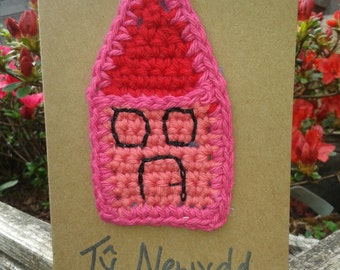 Handmade New Home card with crochet house motif and a choice of wording