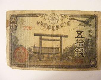 WW ll japanese Military Note 50 yen