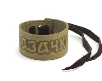"""Women's Leather Bracelet; Bracelet with Embossed  """"Cossack""""; Genuine Leather; Handmade;  Hand Crafted in Russia;"""