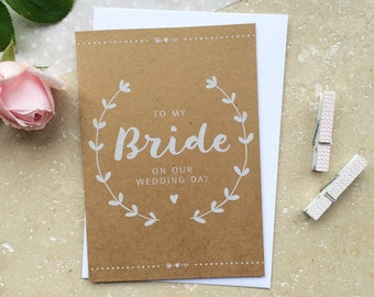 Rustic To My Bride on our Wedding Day Thank You Card